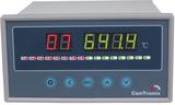 XSL16温度巡检仪